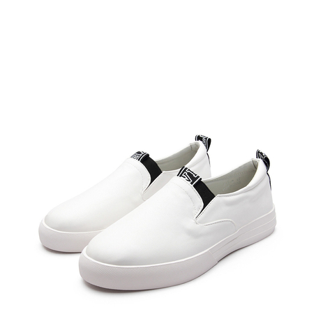 White Casual LOVE Pattern Slip-on Loafers