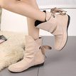 Beige Lace-up Round Toe Suede Short Boots